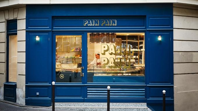 painpain-boulangerie.jpg